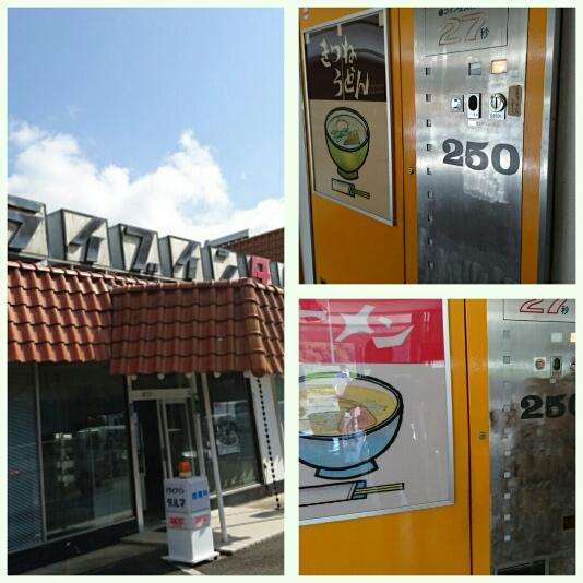 クラウン ガラスボディコーティング ドライブインダルマ CB750F 大阪 貝塚_a0197623_954588.jpg