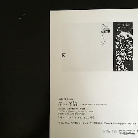 f0151327_1529206.jpg