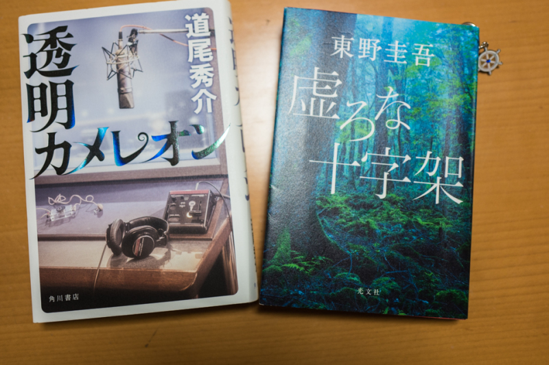 Reading  ・・・秋の夜長は・・・_f0333031_18514738.jpg