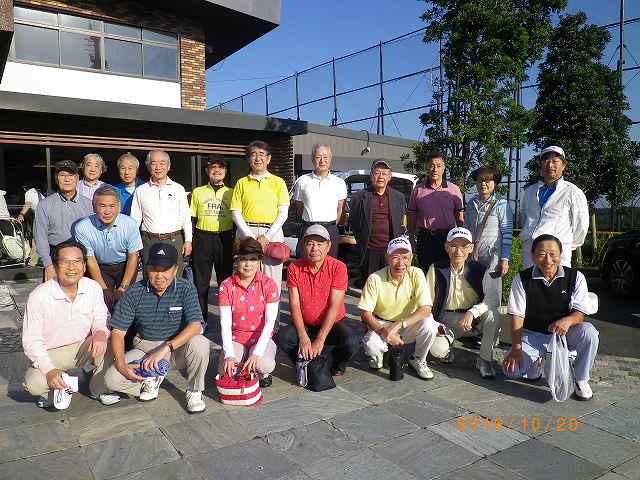 第39回健生グリーンゴルフ会_c0231838_22402457.jpg