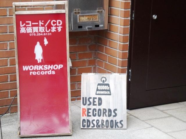 WORKSHOP records 移転リニューアルオープン!_e0230141_20143383.jpg