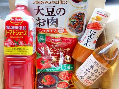 濃厚トマトのミルクスープ♪_e0175443_1547046.jpg