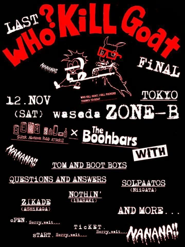【次のライブは】Beer Belly & The Boohbars Split Tour Final【11月だよ】_c0308247_21501900.jpg