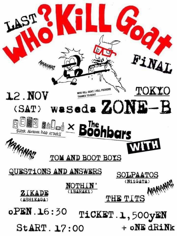 【次のライブは】Beer Belly & The Boohbars Split Tour Final【11月だよ】_c0308247_21502423.jpg