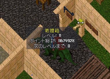 b0022669_1791581.jpg