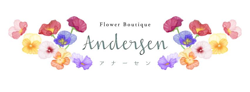 花が選んだ人・・・・_b0137969_18252599.jpeg