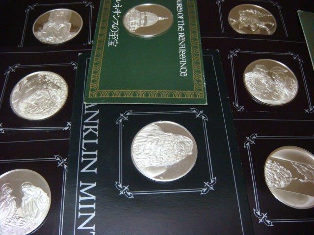 アンティーク フランクリンミントのメダル シルバー_a0167071_20585914.jpg