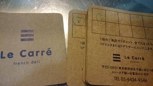 「山下さんの新店舗Le.carre」_a0075684_1433126.jpg