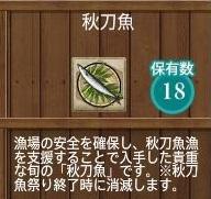 f0198787_23085744.jpg