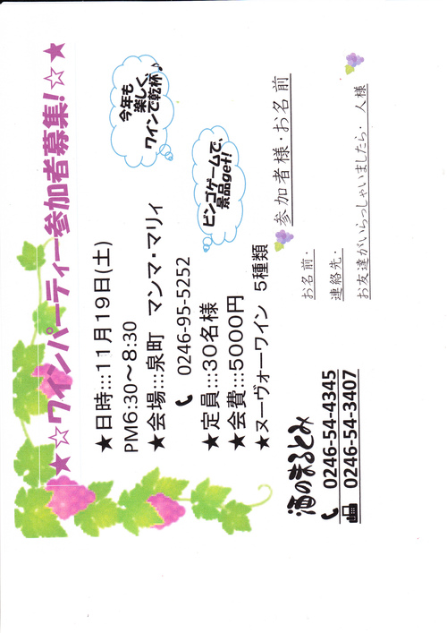 c0201395_16593661.jpg