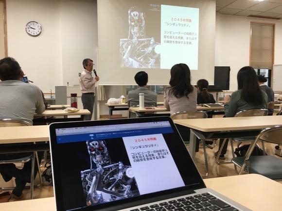熊大情研「プログラミング教育」 1_c0052304_8391046.jpg