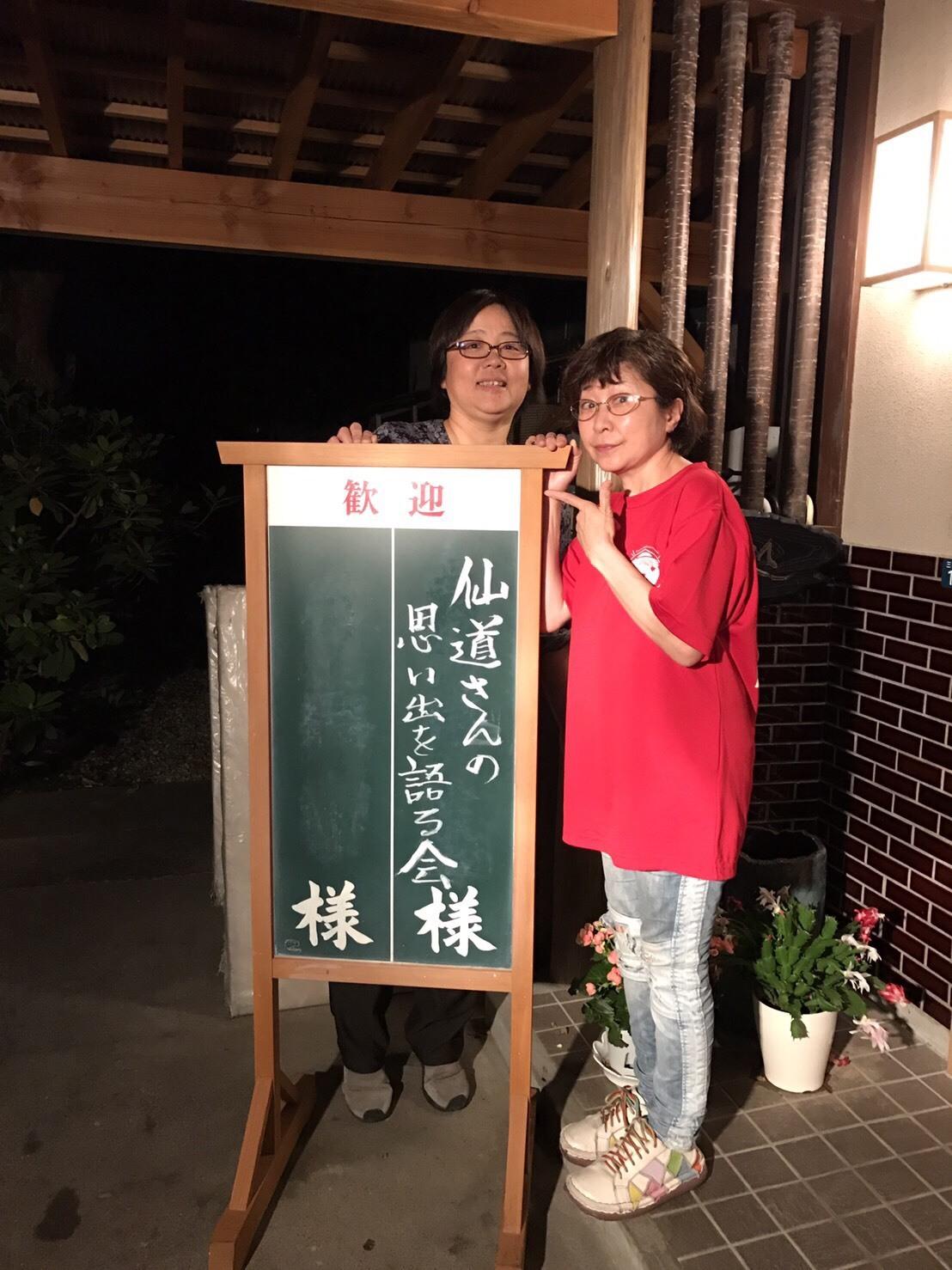 『仙道隆さんの思い出を語る会』_a0163623_22090186.jpg