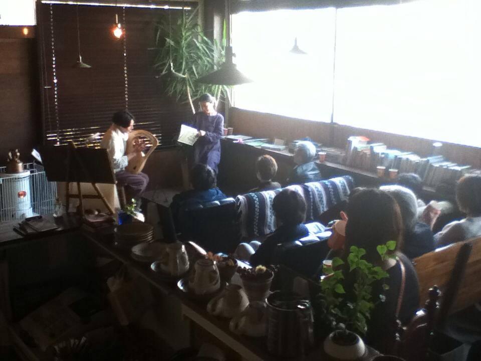 12/4(日)絵本とライアーコンサート@朝霞台cafe uraraka_a0201829_173209.jpg