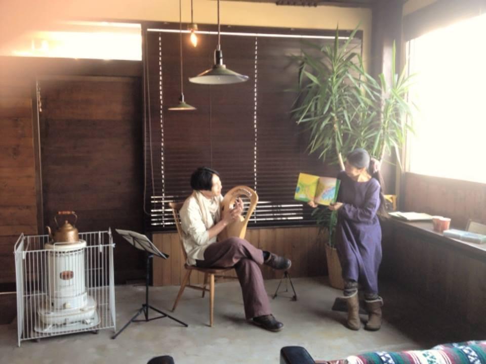 12/4(日)絵本とライアーコンサート@朝霞台cafe uraraka_a0201829_17433183.jpg