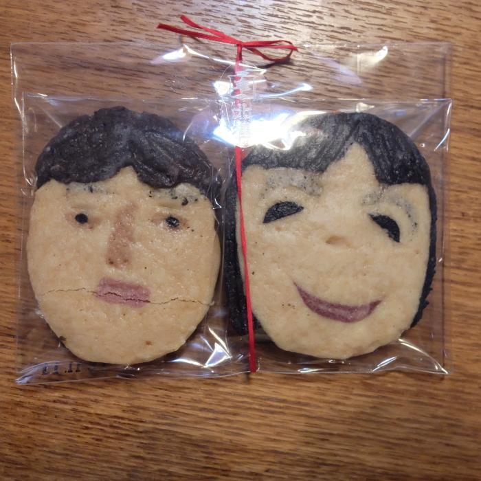 熱いクッキー_f0050534_09221639.jpg