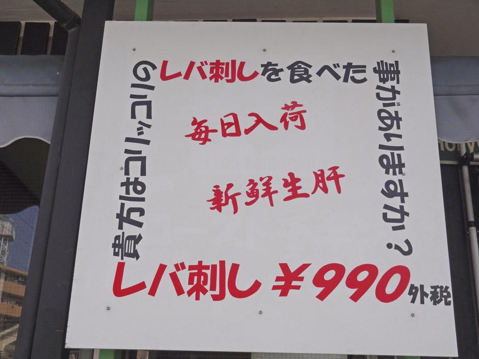 b0042837_17291937.jpg