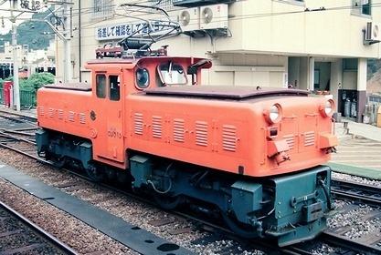 黒部峡谷鉄道 EDS13_e0030537_21322415.jpg