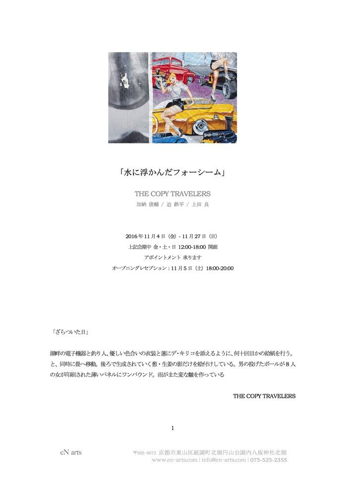 b0198041_21252198.jpg