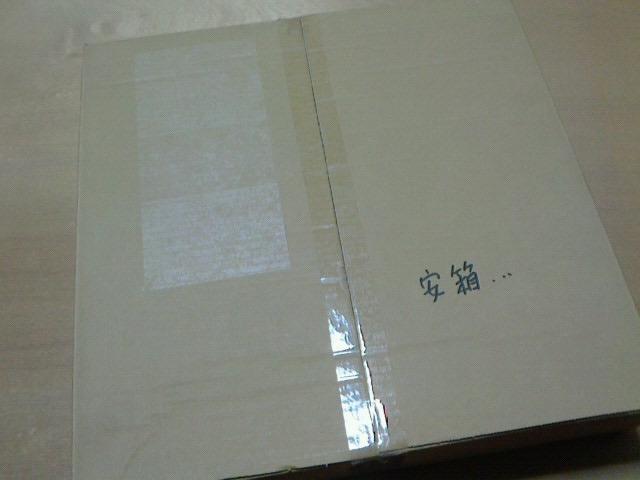c0104445_165126.jpg