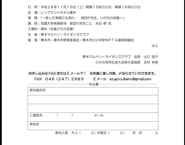 f0364153_10441759.jpg