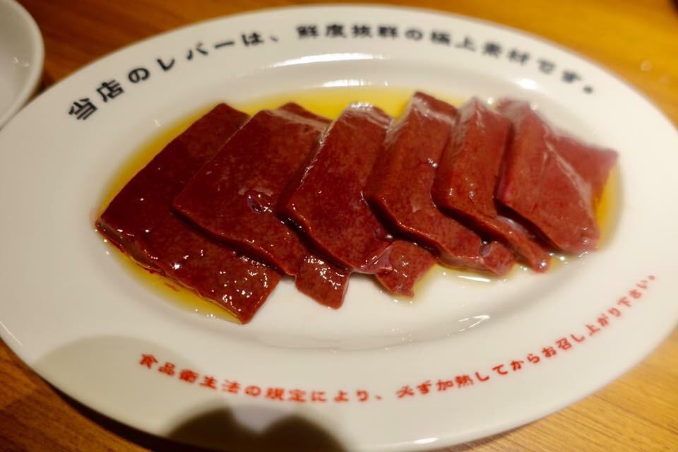 白金 焼肉ジャンボ⭐️ _c0151965_15054520.jpg