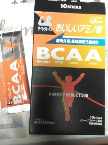 おいしいアミノ酸 BCAAを試してみた_a0345079_18081123.jpg