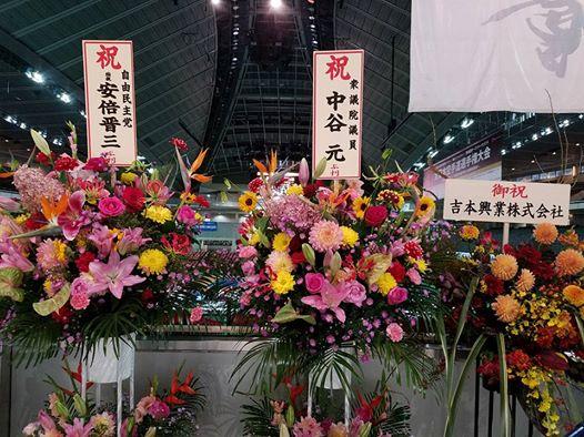 「第48回全日本空手道選手権大会」二日間 東京体育館が熱く燃えます。「日本一は誰か⁉」_c0186691_16442263.jpg