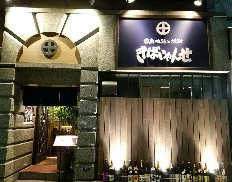 「第48回全日本空手道選手権大会」二日間 東京体育館が熱く燃えます。「日本一は誰か⁉」_c0186691_16462538.jpg