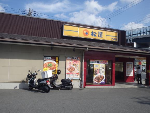 松屋の豆腐キムチチゲ膳     門真店_c0118393_11224627.jpg