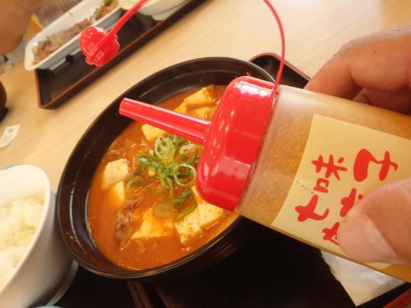 松屋の豆腐キムチチゲ膳     門真店_c0118393_1144553.jpg