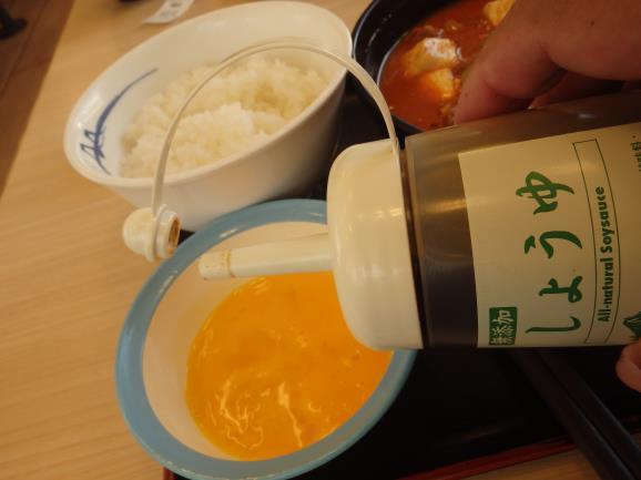 松屋の豆腐キムチチゲ膳     門真店_c0118393_1147291.jpg