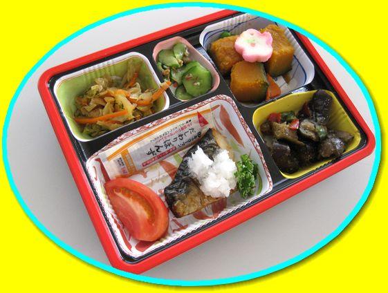 """""""和食""""を味わう習慣を!!_c0195011_1323267.jpg"""