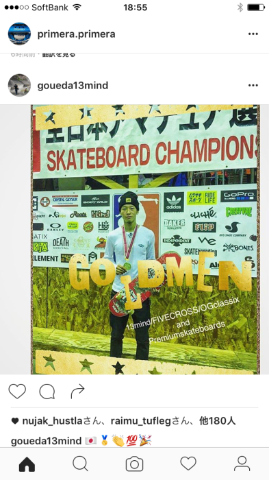 全日本チャンピオン!!!_c0240616_19334969.png