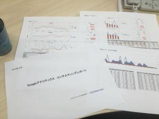 GAレポートが自動で生成_b0040332_20165255.jpg