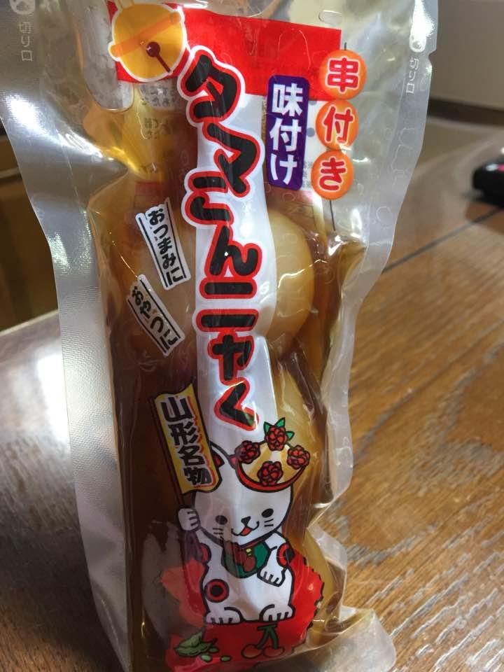 タマこんニャく_e0048332_15344273.jpg
