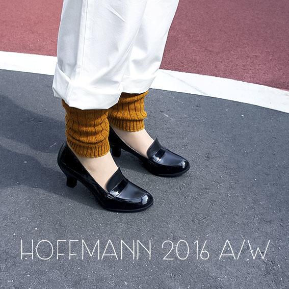 Hoffmann 2016A/W の靴下 その2_d0186134_16193399.jpg