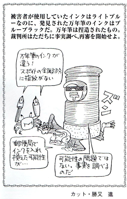 雑感「10.20豊中集会」_d0024438_1482992.jpg
