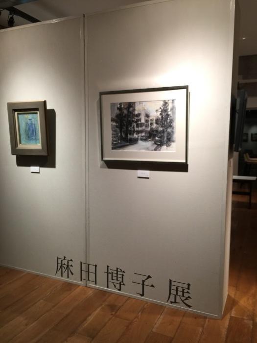 麻田博子展 油彩・水彩_e0255740_18531662.jpg