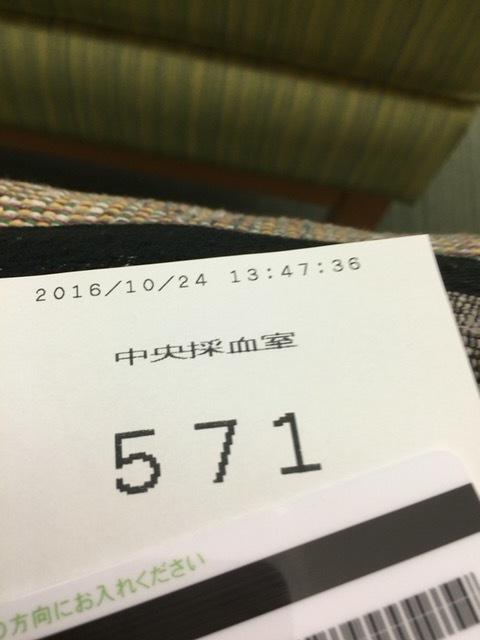 b0307951_23101087.jpg