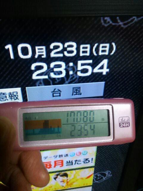 f0359751_20335583.jpg