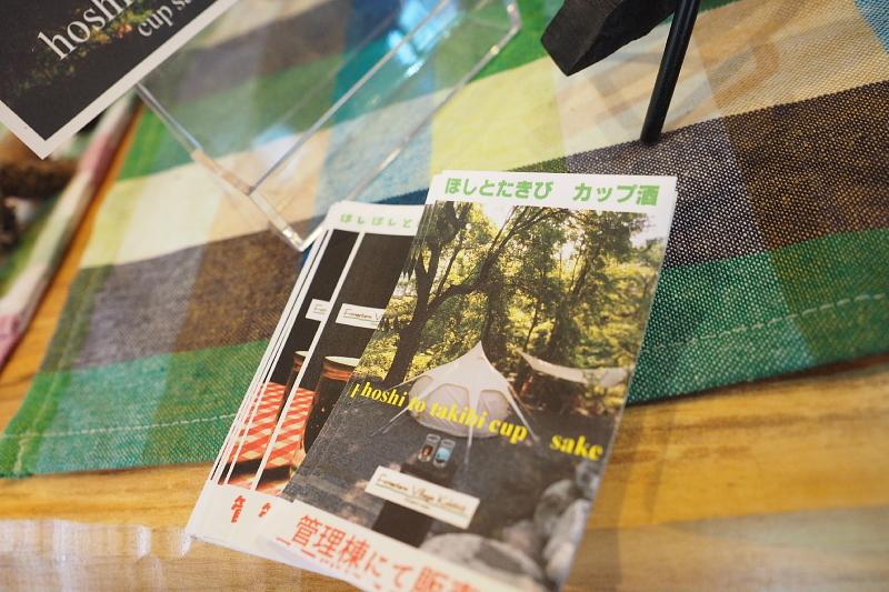 【キャンプ場施設レポート】Foresters Village Kobitto(フォレスターズビレッジ・コビット 南アルプス)① 建物編 _b0008655_11160751.jpg