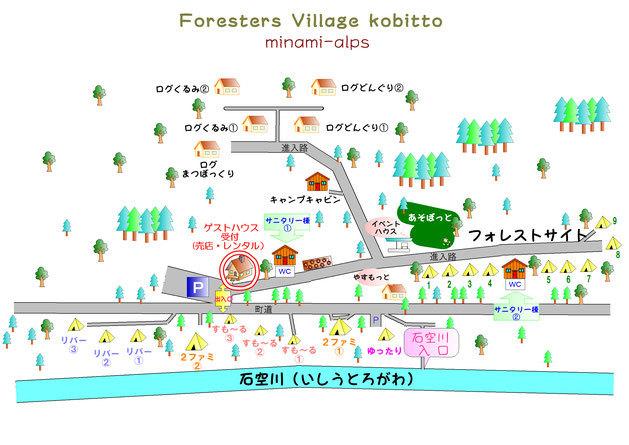 【キャンプ場施設レポート】Foresters Village Kobitto(フォレスターズビレッジ・コビット 南アルプス)① 建物編 _b0008655_12482247.jpg