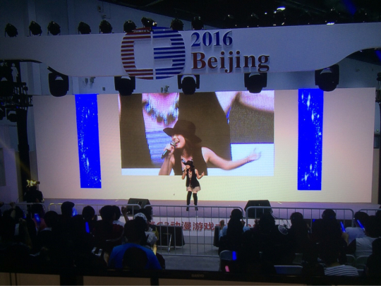 C3北京②_e0163255_09281736.jpg