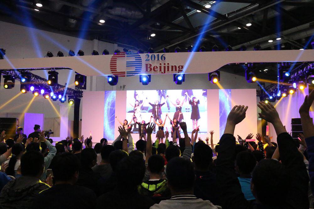 C3北京④_e0163255_11044389.jpg