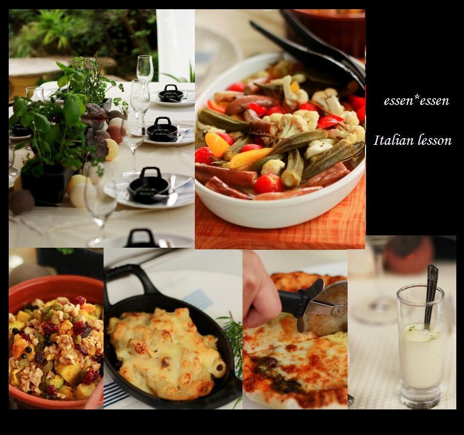 イタリアン料理教室_b0225758_20100690.jpg