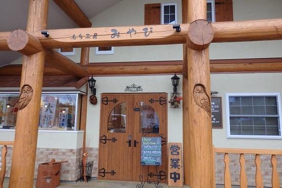 「もち」と「ワイン」と「中華料理」 これ買いました。食べました。_f0362073_15282498.jpg