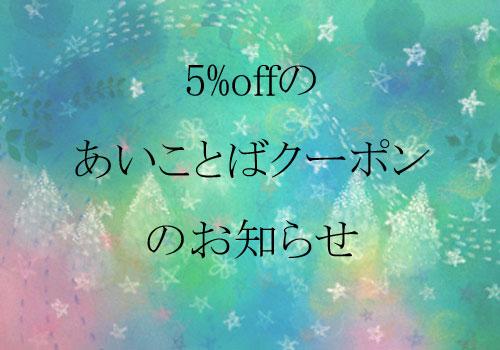 b0035275_1144597.jpg