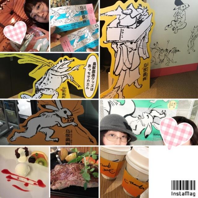 鳥獣戯画。_a0157480_09255837.jpg