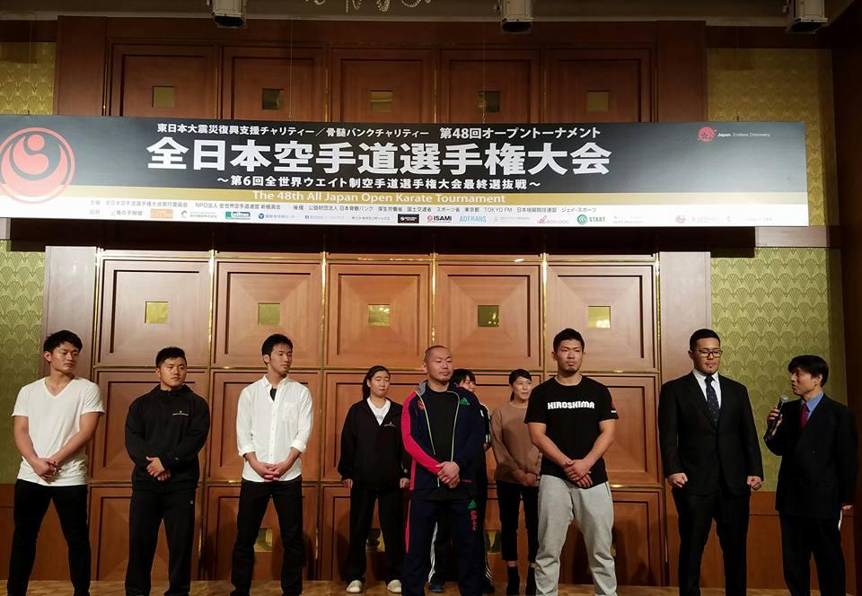 「第48回全日本空手道選手権」終了いたしました!入賞された選手の皆さん感動を有り難う御座いました!_c0186691_13521597.jpg
