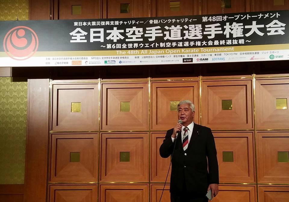 「第48回全日本空手道選手権」終了いたしました!入賞された選手の皆さん感動を有り難う御座いました!_c0186691_135227.jpg